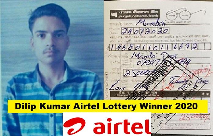 kbc lucky winner