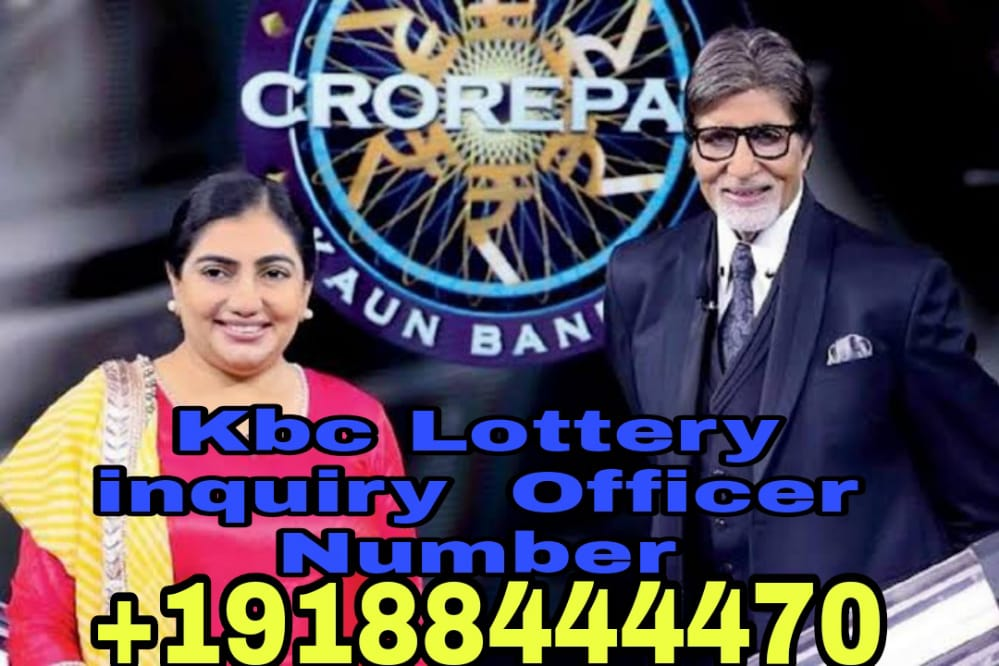 Jio Lottery number list 2022