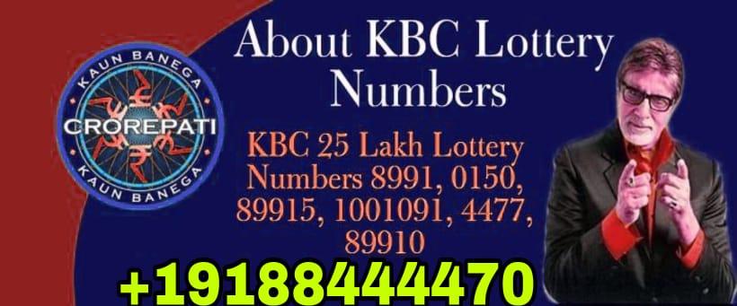 KBC Jio helpline number