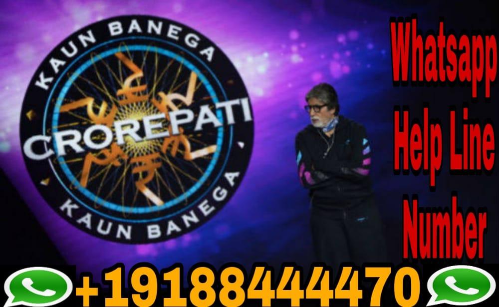 KBC Lottery Winner 2021 25 lakh list Today