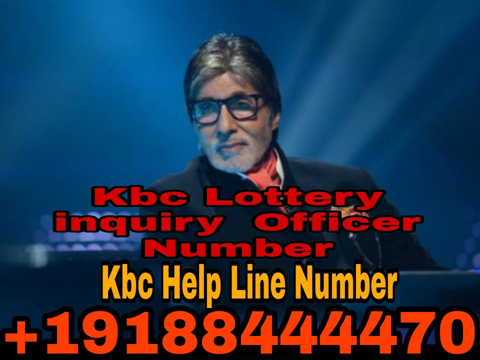 KBC Lottery Winner 25 Lakh