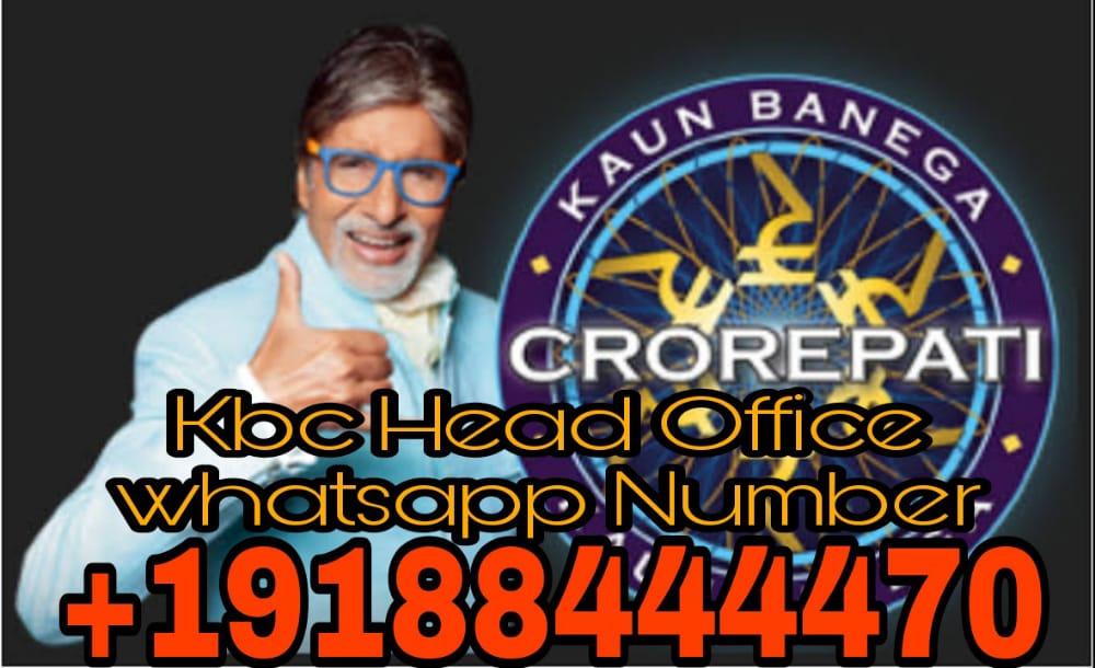 KBC Lottery Winner List - Whatsapp