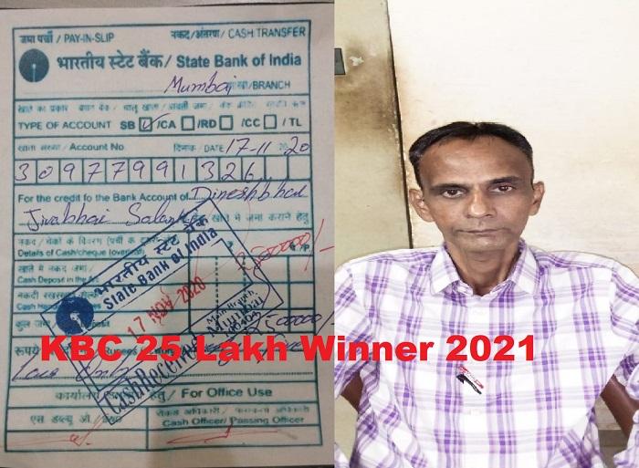kbc lottery winner