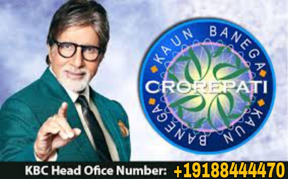 KBC Head Office WhatsApp Number For Lottery Winners