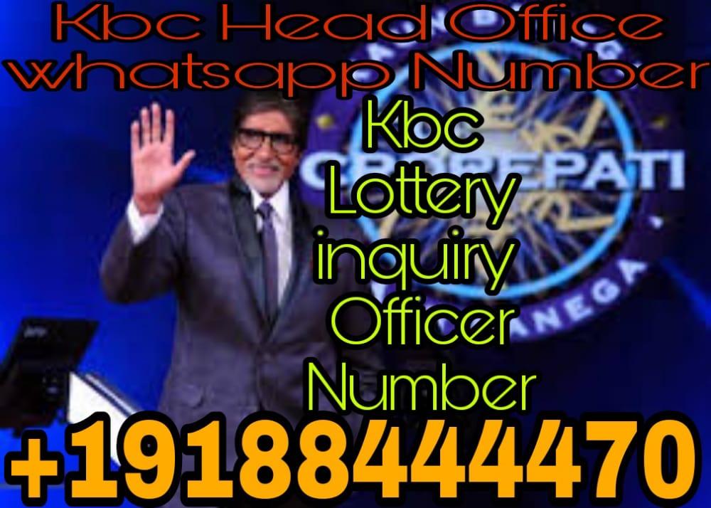 WhatsApp IMO Lottery