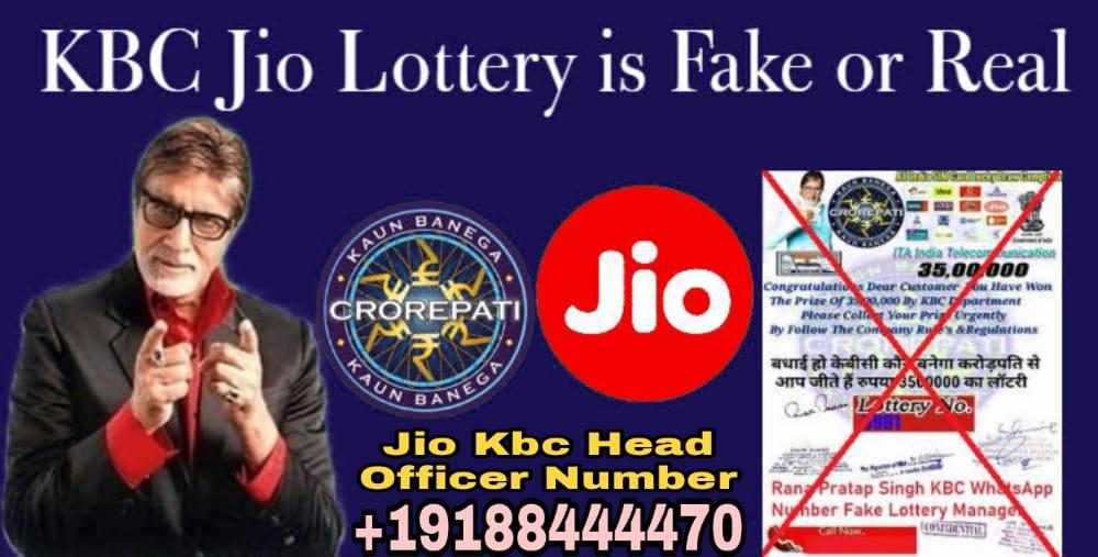 jio kbc head office number