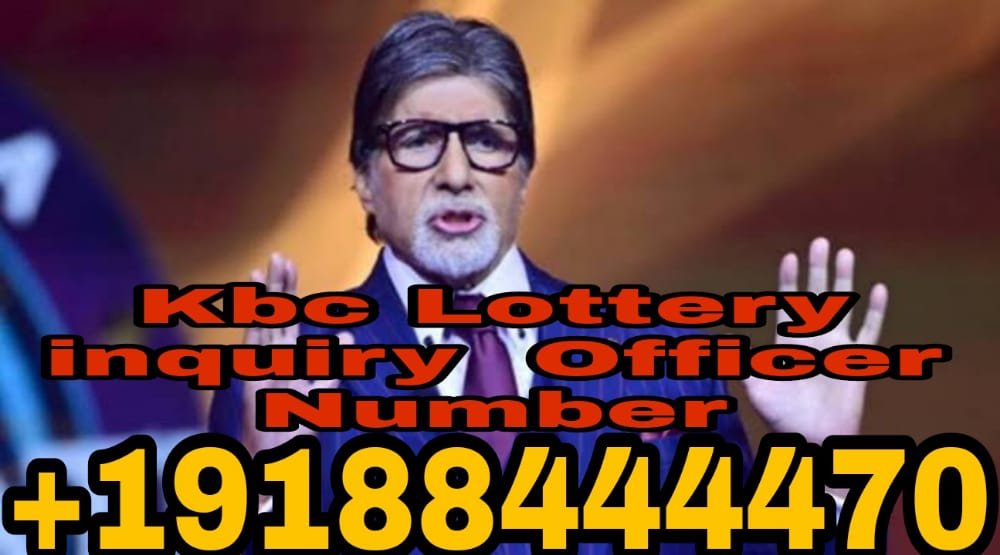 Online KBC head office WhatsApp number
