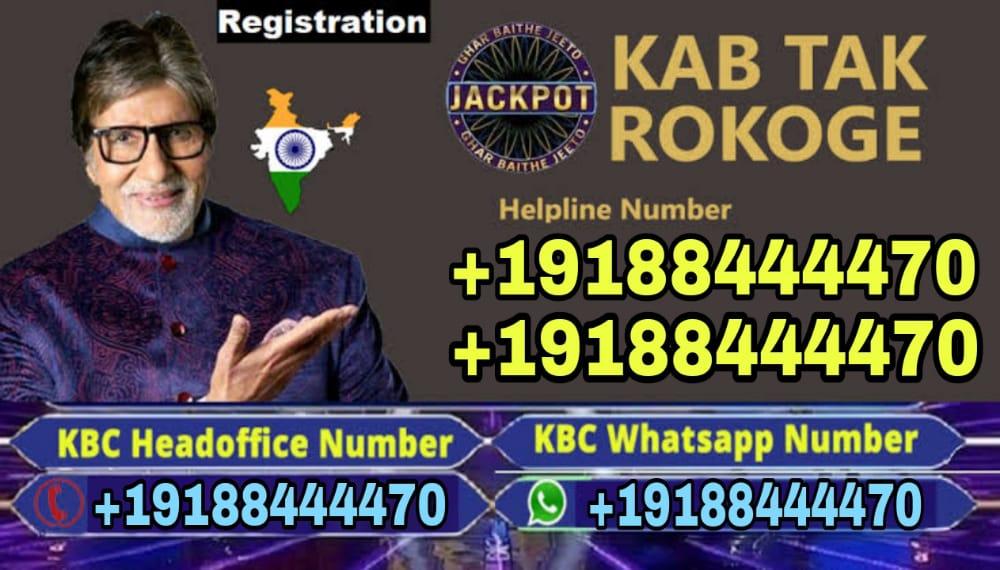 KBC head office number mumbai