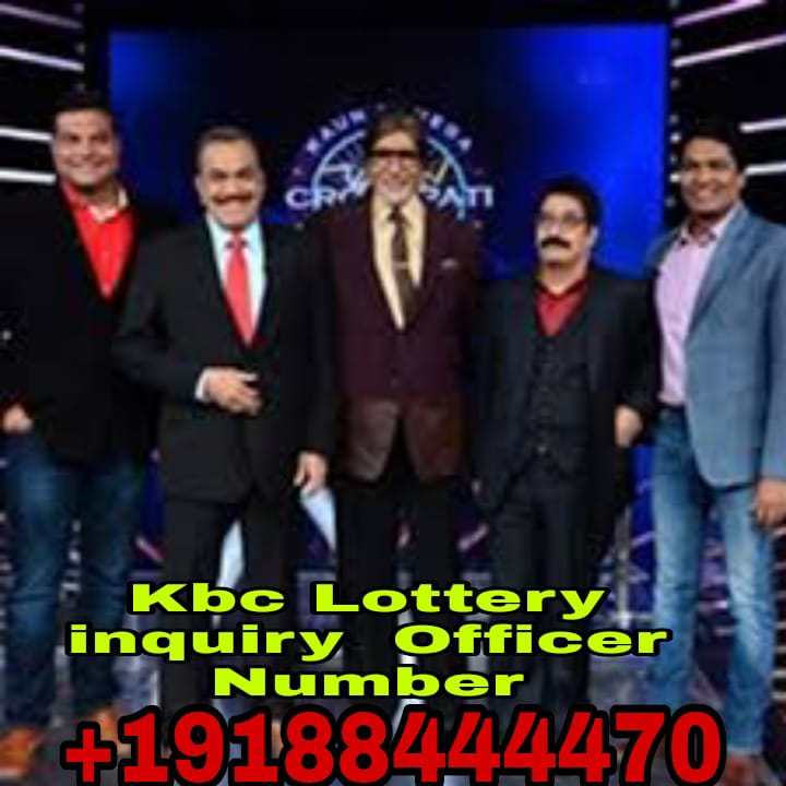 about kbc ki official website the lottery code: It is quite interesting that the lottery code which has been provided to people in the last few draws is not the same with the numbers