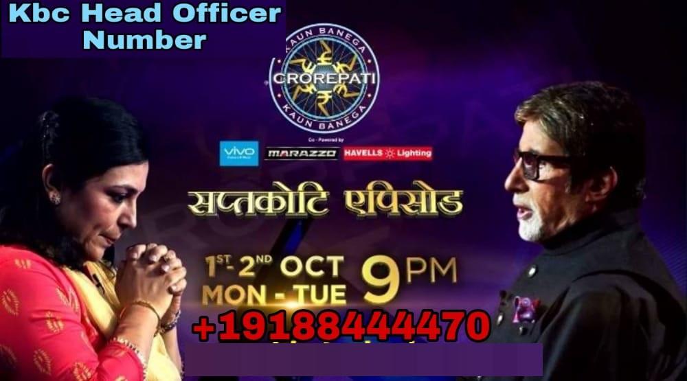 KBC Lottery Winner 2022 25 lakh list