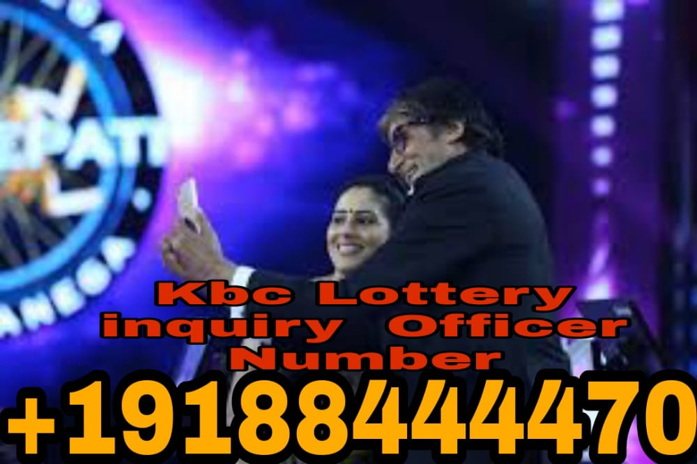 kbc official website 25 lakh lottery more about the numbers which have won the popular lottery games: The official website of KBC provides the number list