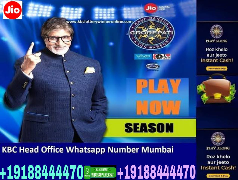 KBC WhatsApp number Lucky Draw 2022